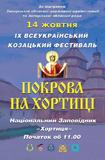 1-aaa_-_kopiya.jpg