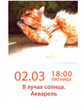 11111111111_-_kopiya.jpg