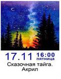 111_-_kopiya.jpg