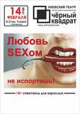 1350718606_imagebig636473803411235102_-_kopiya.jpg