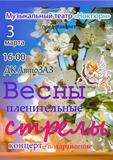 1413351708_image_big636548215385612897_-_kopiya.jpg