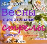 1425938793_image_big636572358825341256_-_kopiya.jpg