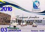 1480341492_2jfejntmyya_-_kopiya.jpg
