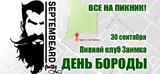 21742814_1673947989295276_2514321570432465236_n_-_kopiya.jpg