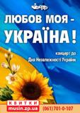22-08-350x496_-_kopiya.png