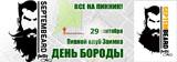22008397_307680942973836_4260227872643116043_n_-_kopiya.jpg