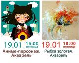 222_-_kopiya.jpg