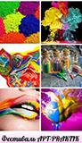 22xi-vseukrainskiy-festival-art-terapii-art-praktik-20598.jpg