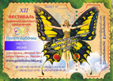 29064328_620212074994135_877438668337125899_o_-_kopiya.jpg