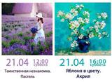 2_-_kopiya.jpg