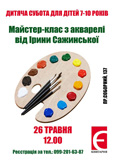 32725619_436058303474481_4120735423582437376_n_-_kopiya.jpg