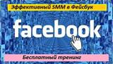 33160521_2109974342566142_2502144687045869568_n_-_kopiya.jpg