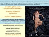 37669698_1861566890578671_7080720394566500352_n_-_kopiya.jpg