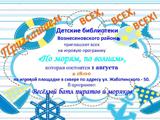 37949185_1757583357628453_1803559335704395776_n_-_kopiya.jpg