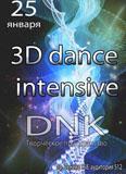 3d-dance-intensive_2260.jpg