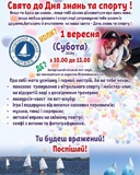 40321127_627675730960183_4421952084325171200_n_-_kopiya.jpg