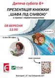 40374407_520456681701309_8043378193740070912_n_-_kopiya.jpg