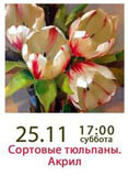 444_-_kopiya.jpg
