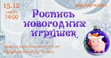 48365487-2146355265427461-2408639370656481280-n_-_kopiya.jpg
