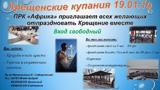 49896424-221507612065570-5369564746204839936-n_-_kopiya.jpg
