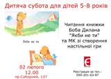 51161342_593099691103674_4981838111156731904_o_-_kopiya.jpg