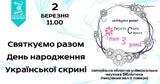 51286753-2439514116121637-3782849126635405312-o_-_kopiya.jpg