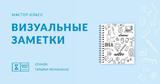 54523953-839048739790285-5155415928774590464-n_-_kopiya.jpg