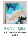 555_-_kopiya.jpg
