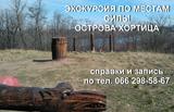 55793551_2295462600696373_5378757311953108992_o_-_kopiya.jpg