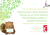 56440125_629215750825401_925206822518784000_n_-_kopiya.jpg