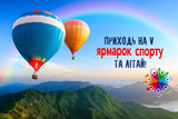 60493226-3202464593112357-4868625736761606144-o_-_kopiya.jpg