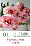 77_-_kopiya.jpg