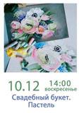 8888888_-_kopiya.jpg