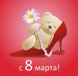 8marta_22.jpg