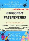 afisa-detskaa_5f17e4ea4fc2c_-_kopiya.png