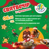 afishahreshcheniss_5c236d1ec7ab5_-_kopiya.jpg