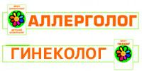 allergolog-logo1.jpg