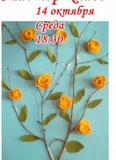 applikaciya-iz-fetra_3037.jpg