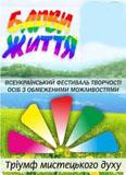 barvi-zhittya_7824.jpg