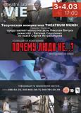 bezymyannyy_-_kopiya.png