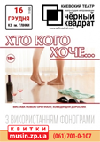 blacksgsd15-350x496_-_kopiya.png