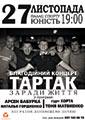 blagotvoritelniy_koncert_p_.jpg