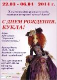 cisafisha_139349248684.jpg