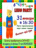 cisafisha_145371777692.jpg
