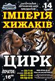 cisafisha_146174492936_1.png