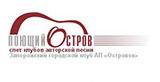 cvyatkoviy-koncert-klubu-avtorskoyi-pisni-ostrovok18911.jpg