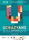 festival-ucrazyansy_7794.jpg