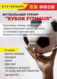 futbolnyy-turnir-na-kubok-fit-hausy_10741_1_-_kopiya.jpg
