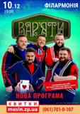 glinka10122020varjyata3-350x496_-_kopiya.png