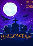 halloween-v-dubovoy-rosche_3822.jpg